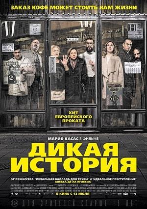 http://gimagees1.pw/i2/75667/vikaia_istoriia-min.jpg